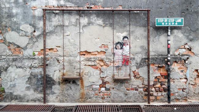 Malaysia, Pulau Pinang, Georgetown, Streetart in Penang — Stock Photo