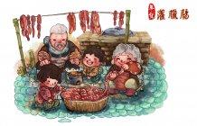 Ilustración creativa de abuelos con nietos que preparan alimentos y caracteres chinos - foto de stock