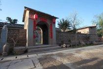 Antiguo puesto del condado de Yanchuan, provincia de Shaanxi, China - foto de stock