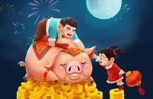 Festeggia l'anno del biglietto di auguri per i maiali con bambini e maiali felici — Foto stock