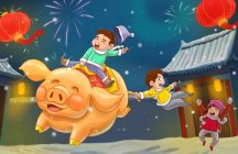 Celebrare l'anno del biglietto di auguri maiale con bambini felici cavalcando maiale — Foto stock