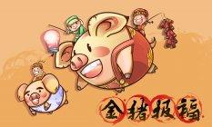 Celebra el año de la tarjeta de felicitación de cerdo con cerdos voladores y niños - foto de stock