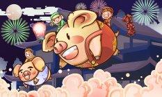 Festeggia l'anno del biglietto di auguri per i maiali con maiali volanti e bambini — Foto stock
