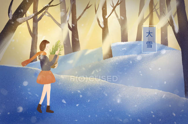 Beautiful illustration of young woman carrying green potted plant in winter forest — Stock Photo