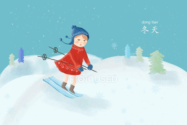 Beautiful illustration of girl skiing in snow-covered hills — Stock Photo