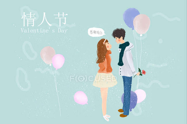 Beautiful valentines day illustration of young couple with balloons on blue background — Stock Photo