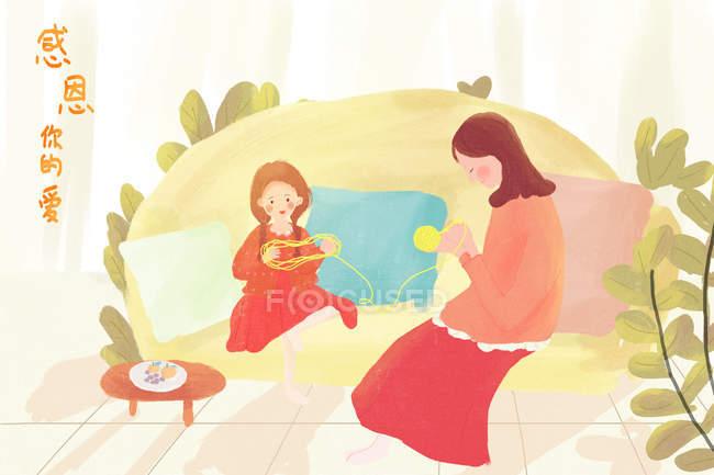 Красиві ілюстрація того, мати і дочка в'язання з ниткою, ієрогліфів та зеленого листя на тлі — стокове фото