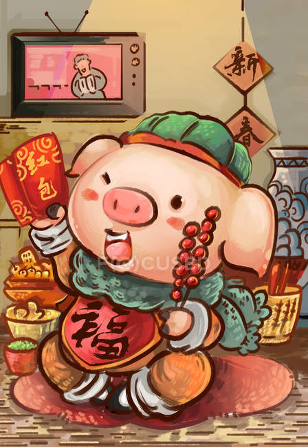 Beautiful creative illustration of happy pig eating and watching tv, Celebrate the year of the pig concept — Stock Photo