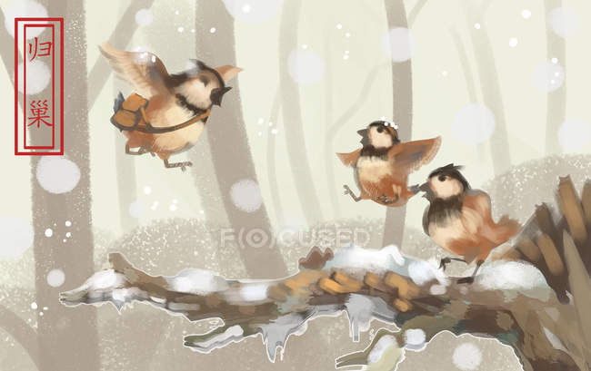 Творча ілюстрація гарних коричневих птахів на гілці дерев у зимових лісах. — стокове фото