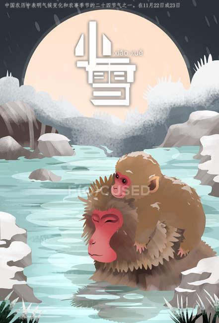 Творча ілюстрація милих мавп у воді взимку і в кайданах. — стокове фото