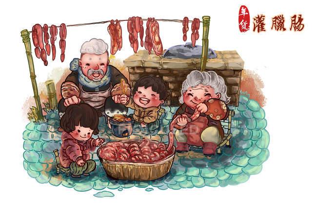 Творча ілюстрація дідуся та бабусі з внуками, які готують їжу та китайські символи. — стокове фото