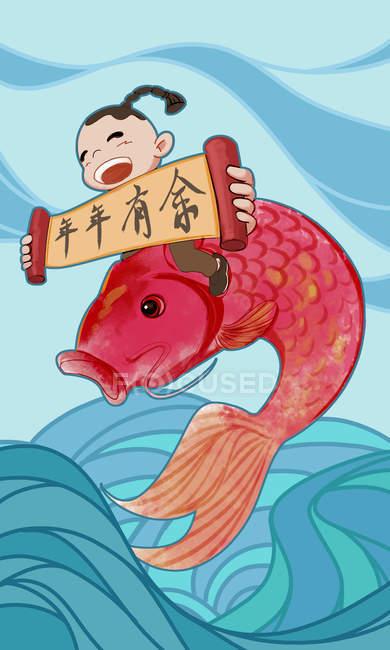 Ілюстрація Нового року з дитиною, що тримає сувій з персонажами та верхи на червоній рибі — стокове фото