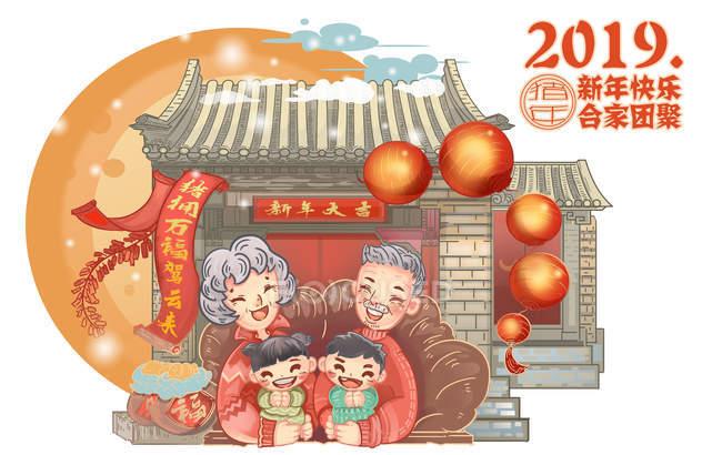 Творча ілюстрація Нового року з щасливими дідусями і бабусями, які обіймають внуків. — стокове фото
