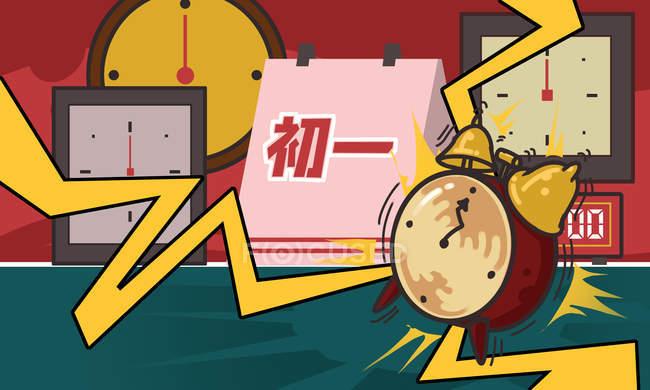 Ілюстрація Нового року з годинниками та календарем. — стокове фото