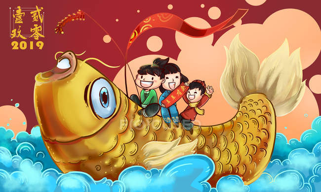 Beautiful creative illustration of kids sitting on golden fish, 2019 symbol and chinese characters, new year concept — Stock Photo
