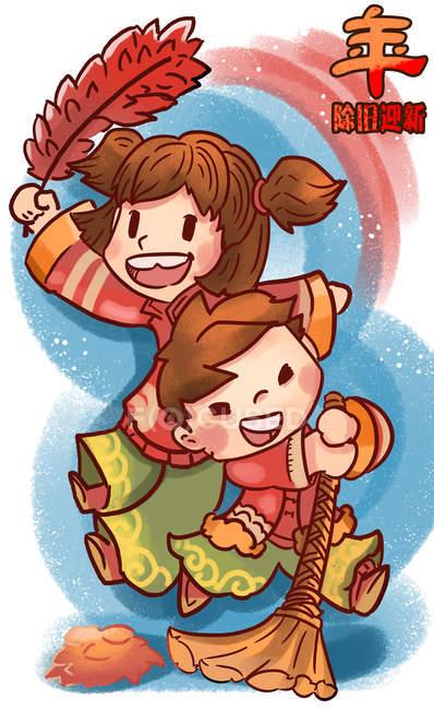Beautiful creative illustration happy children sweeping dust — Stock Photo