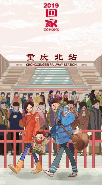 Творча ілюстрація з людьми на залізничній станції, дім святкової концепції — стокове фото