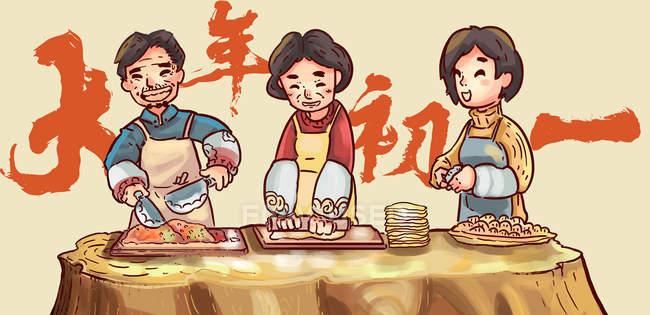 Творча ілюстрація Нового року з щасливими людьми, які готують традиційну їжу. — стокове фото