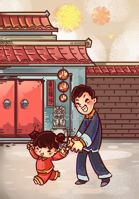 Творча ілюстрація Нового року з щасливим батьком і дочкою виходить на вулицю. — стокове фото