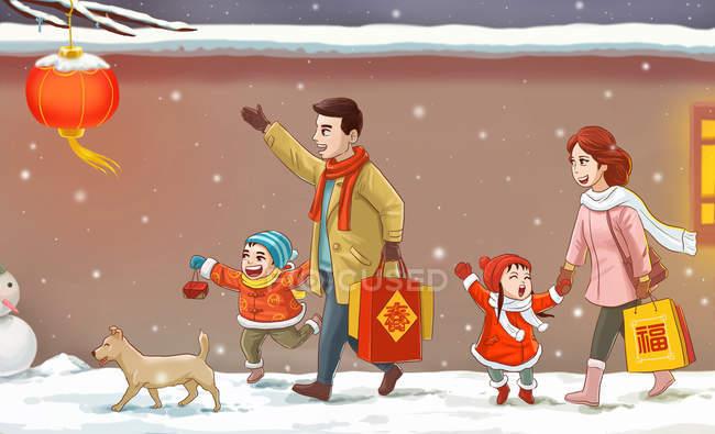 Красивая творческая иллюстрация счастливой семьи, празднующей Весенний фестиваль — стоковое фото