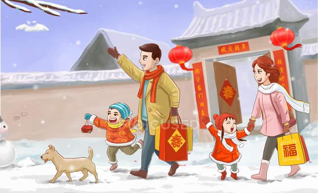 Beautiful creative illustration of happy family celebrating Spring Festival — Stock Photo