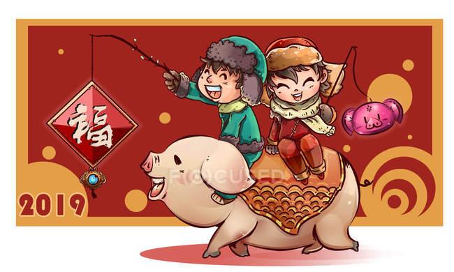 Feiern Sie das Jahr der Schweinegrußkarte mit glücklichen Kindern, die Schwein reiten — Stockfoto