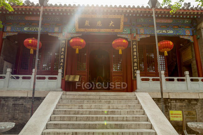 Alte Architektur des Yunju-Tempels in Peking — Stockfoto