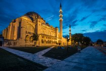 Mezquita musulmana - foto de stock