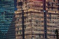 Shanghai modern glass skyscrapers buildings — Stock Photo