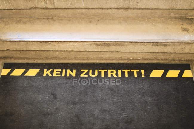 Kein Eintrag-Inschrift am Eingang — Stockfoto