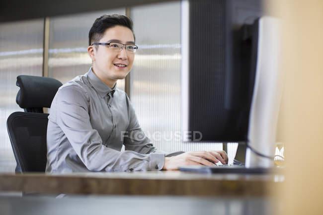 Офисный работник фото, секс ролики смотреть быстро