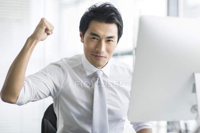 этом китаец бизнесмен фото мероприятий имеет свою