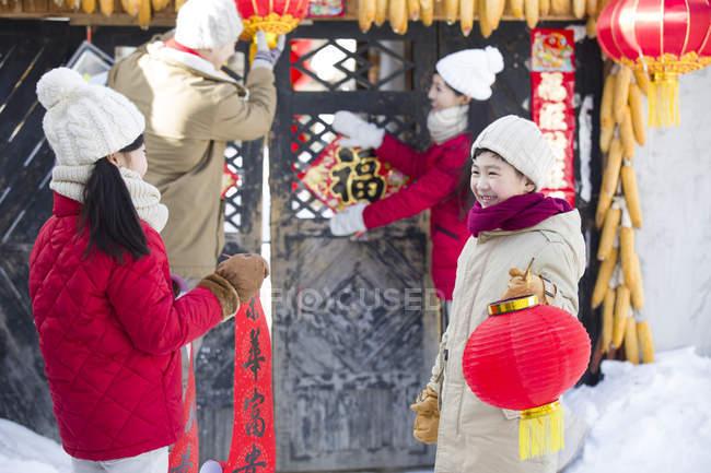 Decorazioni Con Lanterne Cinesi : Festa delle lanterne per il capodanno cinese all omnia center tv