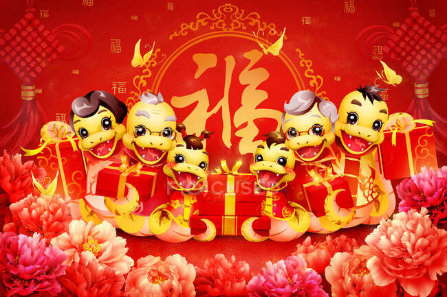 Happy snake family celebrating Chinese New Year with gifts — Stock Photo