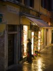 Quiet street at night. — Photo de stock