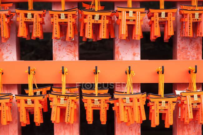Offerta cancelli, Kyoto, Giappone — Foto stock
