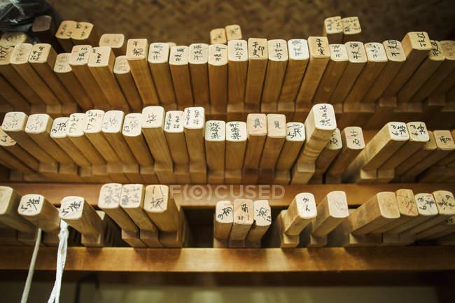 Scaffali di stampi in legno per wagashi — Foto stock