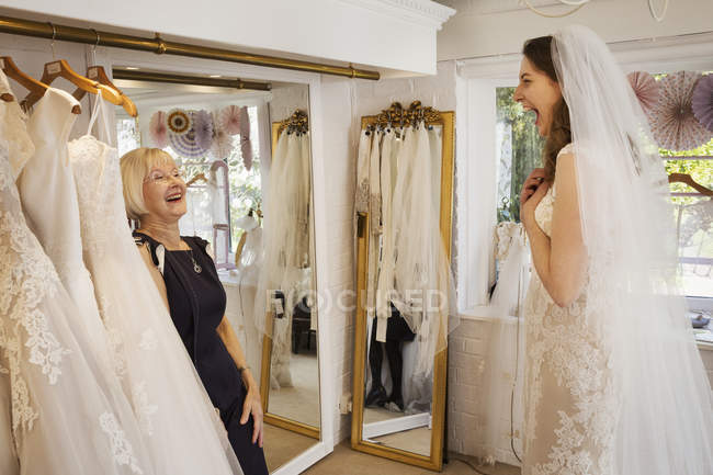 Wedding dress shop — Stock Photo