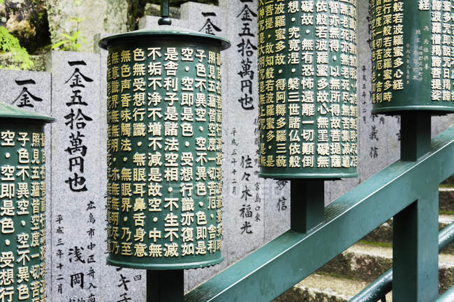 Japanese prayer wheels of temple at Miyajima Island, Japan — Stock Photo