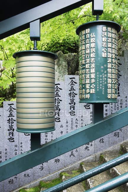Японський молитви колеса храм на острові при Іцукусіма, Японія — стокове фото
