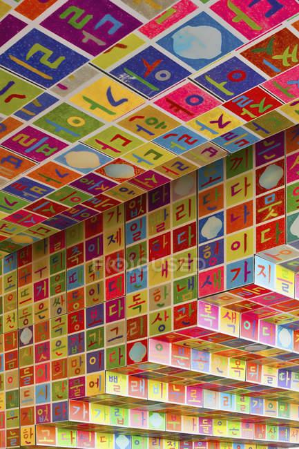 Colorful building detail, Shanghai Expo, Shanghai, China — Stock Photo
