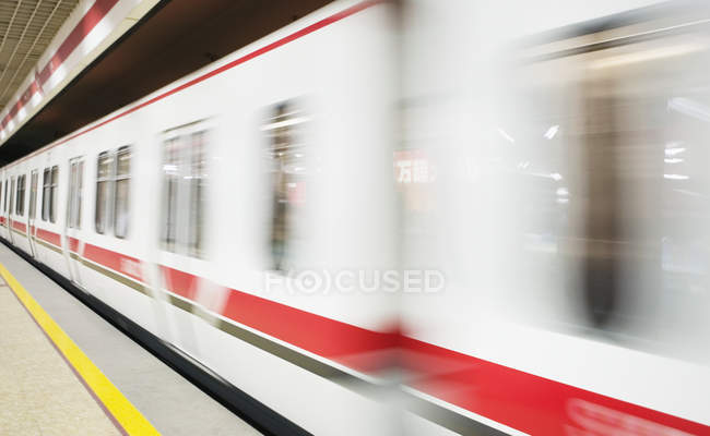 Subway train in motion blur in Beijing, China, Asia — Foto stock