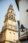 Exterior of former Great Mosque of Cordoba — Stock Photo
