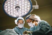 Surgeons processing operation — Stock Photo