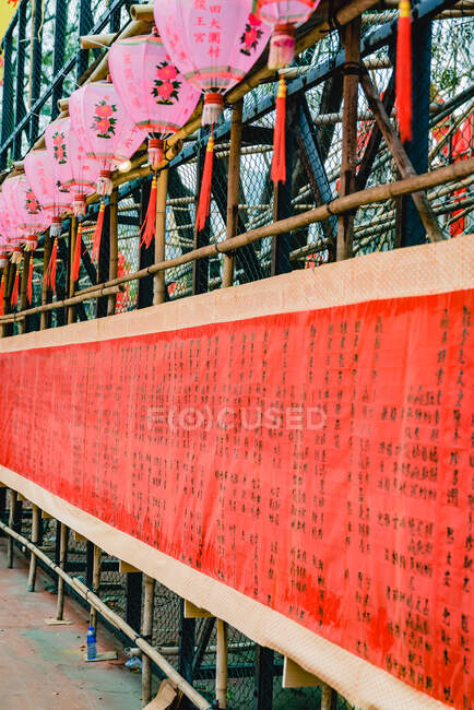 Chinese traditional fabric with drawn hieroglyphs in Hong Kong — Stock Photo