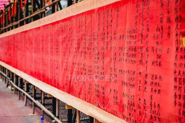 Tecido tradicional chinês com hieróglifos desenhados em Hong Kong — Fotografia de Stock