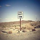 Один способ входа в пустыне — стоковое фото