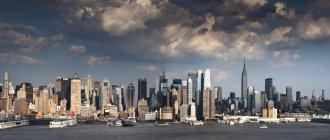 Мальовничий вид на місто Манхеттен, Нью-Йорк, США — стокове фото