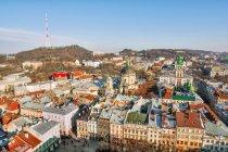 Aerial view of lviv cityscape, ukraine — Stock Photo